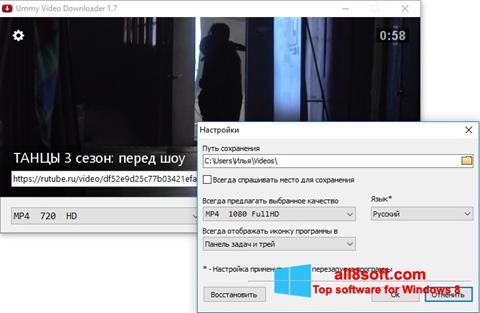 Captură de ecran Ummy Video Downloader pentru Windows 8