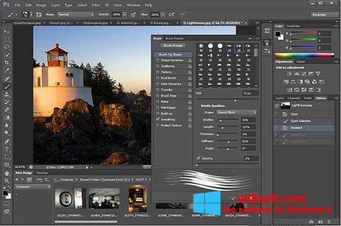 Captură de ecran Adobe Photoshop pentru Windows 8