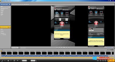 Captură de ecran HyperCam pentru Windows 8
