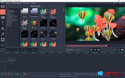 Captură de ecran Movavi Video Editor pentru Windows 8