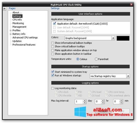 Captură de ecran RMClock pentru Windows 8