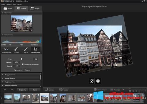 Captură de ecran Photo! Editor pentru Windows 8