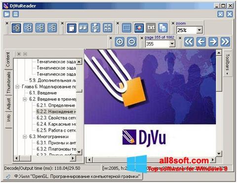 Captură de ecran DjVu Reader pentru Windows 8