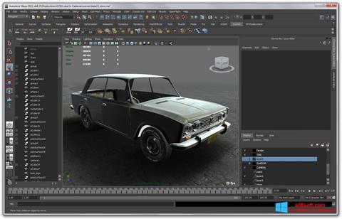 Captură de ecran Autodesk Maya pentru Windows 8