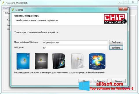 Captură de ecran WinToFlash pentru Windows 8