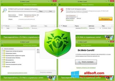 Captură de ecran Dr.Web pentru Windows 8