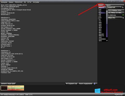 Captură de ecran XviD4PSP pentru Windows 8