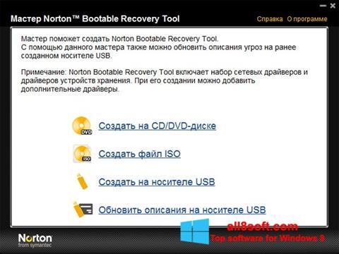 Captură de ecran Norton Bootable Recovery Tool pentru Windows 8