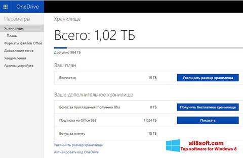 Captură de ecran OneDrive pentru Windows 8